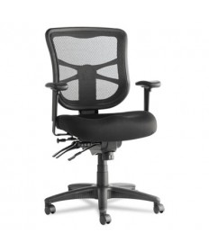 Mid-Back Multi Function Chair